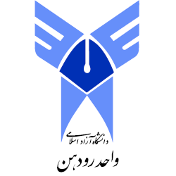 آرم Islamic Azad University of Rudehen