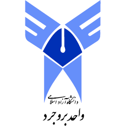 آرم Islamic Azad University of Borujerd