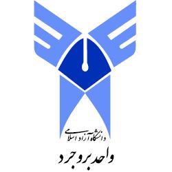 آرم دانشگاه آزاد اسلامی واحد بروجرد