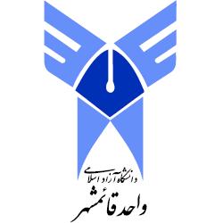 آرم دانشگاه آزاد اسلامی واحد قائمشهر