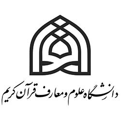 آرم دانشگاه علوم و معارف قرآن کریم