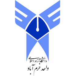 آرم Islamic Azad University of KhoramAbad