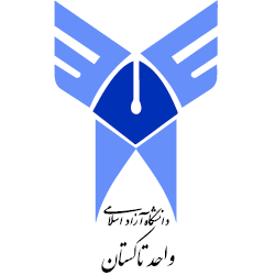 آرم دانشگاه آزاد اسلامی واحد تاکستان