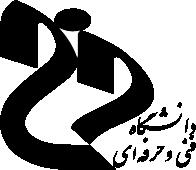 آرم Technical and Vocational University
