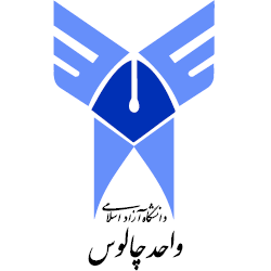 آرم Islamic Azad University of Chalus