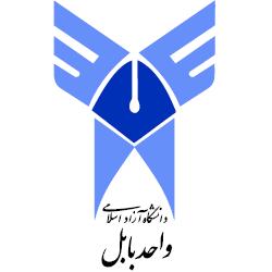 آرم دانشگاه آزاد اسلامی واحد بابل