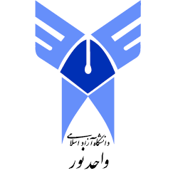 آرم Islamic Azad University of Nour
