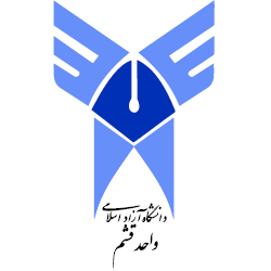 آرم Islamic Azad University of Qeshm