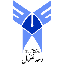 آرم Islamic Azad University of Khalkhal