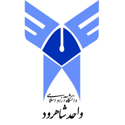 آرم دانشگاه آزاد اسلامی واحد شاهرود