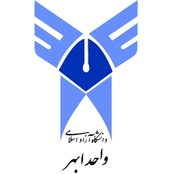 آرم Islamic Azad University of Abhar