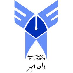 آرم دانشگاه آزاد اسلامی واحد ابهر