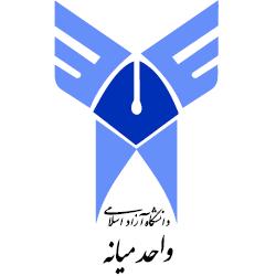 آرم دانشگاه آزاد اسلامی واحد میانه