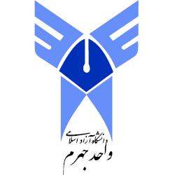 آرم Islamic Azad University of Jahrom