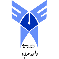 آرم دانشگاه آزاد اسلامی واحد مهاباد