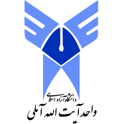 آرم Islamic Azad University of Ayatollah Amoli