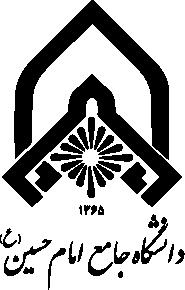 آرم دانشگاه جامع امام حسین
