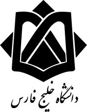 آرم دانشگاه خلیج فارس