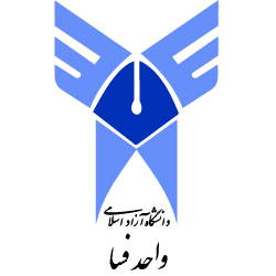 آرم Islamic Azad University of Fasa