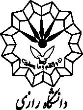 آرم دانشگاه رازی