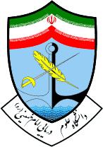 آرم دانشگاه علوم دریایی امام خمینی (ره)