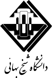 آرم Sheikh Bahaei University
