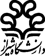 آرم دانشگاه شیراز