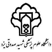آرم Shahid Sadoughi University of Medical Sciences