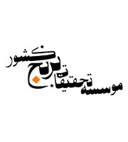 آرم مؤسسه تحقیقات برنج کشور