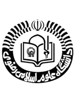 آرم Razavi Islamic University of Science