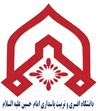 آرم Officer University of Imam Hussein