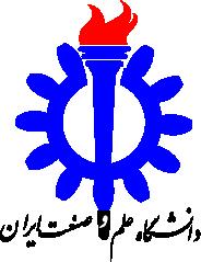 آرم دانشگاه علم و صنعت ایران