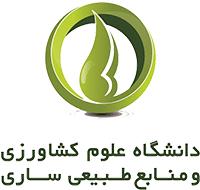آرم دانشگاه علوم کشاورزی و منابع طبیعی ساری