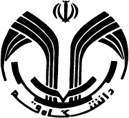 آرم University of Qom
