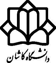 آرم دانشگاه کاشان
