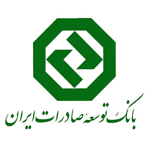 آرم بانک توسعه صادرات ایران