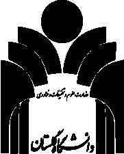 آرم University of Golestan