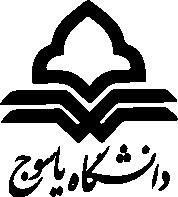 آرم دانشگاه یاسوج