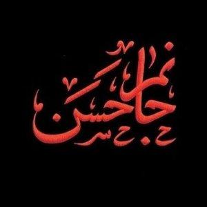 علی اصغر پرهیزگار
