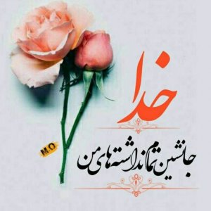 فاطمه شیخ